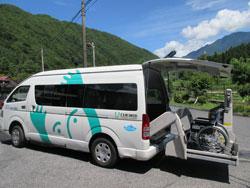 福祉(リフト車)有償移送サービス